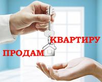 1комнатная квартира под ремонт в Тирасполе на нижнем Кировском!