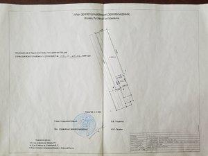 Продам участок  большой площади на Ближнем Хуторе.