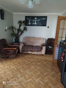 продам(обмен) 3 комнатную в районе Ориона