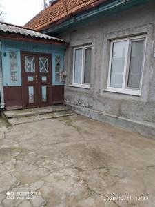 Продам небольшой уютный дом в р-оне Нахаловки