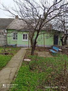 Продам квартиру с участком земли на Мечникова.