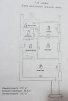 2-комнатная квартира в Тирасполе в особенном доме на Бородинке! торг
